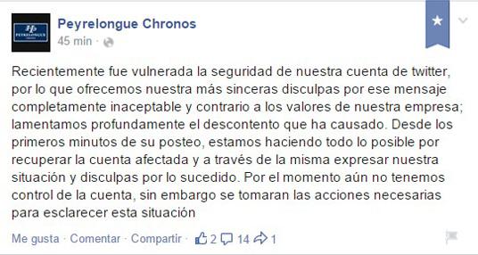 Manejo de redes sociales: Peyrelongue Chronos